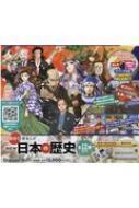 DVD付 学研まんが NEW日本の歴史 全12巻セット DVD付