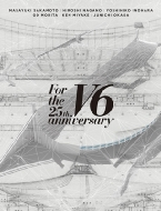 For the 25th  anniversary  【初回盤A】(2Blu-ray)