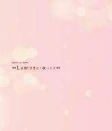 KEIKO Live K002 **Lantana*咲いたよ** (Blu-ray+2CD)