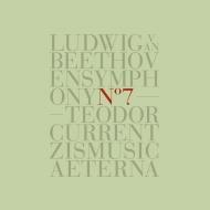 交響曲第7番 テオドール・クルレンツィス&ムジカエテルナ