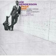Page One (180グラム重量盤レコード/Classic Vinyl)