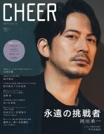 CHEER Vol.5【表紙:岡田准一】[TJ MOOK]