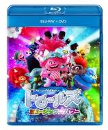 トロールズ ミュージック・パワー ブルーレイ+DVD