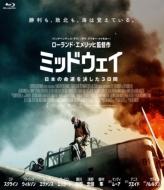 ミッドウェイ Blu-ray