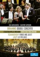 ブラームス:二重協奏曲、チャイコフスキー、他 リサ・バティアシュヴィリ、ゴーティエ・カプソン、クリスティアーン・ティーレマン&シュターツカペレ・ドレスデン