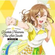LoveLive! Sunshine!! Kunikida Hanamaru First Solo Concert Album 〜おやすみなさん!〜
