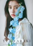 新木優子オフィシャルカレンダー2021.4-2022.3(ポスターカレンダー)