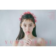 新木優子オフィシャルカレンダー2021.4-2022.3(デスクカレンダー)