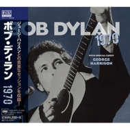 1970 (3枚組 Blu-specCD2)<紙ジャケット>