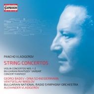 弦楽器のための協奏曲集 アレクサンドル・ヴラディゲロフ&ブルガリア国立放送交響楽団、パンチョ・ヴラディゲロフ&ブルガリア室内管弦楽団、他(2CD)