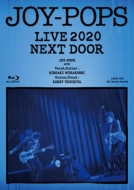 JOY-POPS LIVE 2020 NEXT DOOR (Blu-ray)