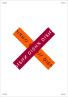 X【初回生産限定盤 A】(+DVD)