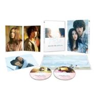 きみの瞳が問いかけている Blu-rayコレクターズ・エディション<2枚組>