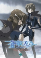 Fafner In The Azure The Beyond 3