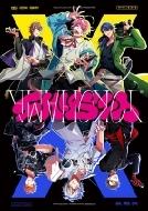 ヒプノシスマイク -Division Rap Battle-2nd Division Rap Battle 『Fling Posse vs MAD TRIGGER CREW』