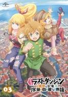 たとえばラストダンジョン前の村の少年が序盤の街で暮らすような物語 第3巻
