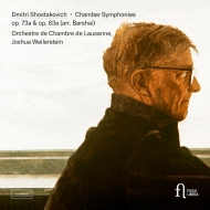 室内交響曲集 ジョシュア・ワイラースタイン&ローザンヌ室内管弦楽団