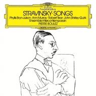 歌曲集 フィリス・ブリン=ジュルソン、ジョン・シャーリー=カーク、ピエール・ブーレーズ&アンサンブル・アンテルコンタンポラン、他