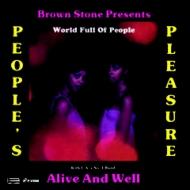 World Full Of People(Vocal)/ World Full Of People (7インチシングルレコード)