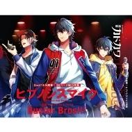 別冊カドカワScene 05【表紙:ヒプノシスマイク・Buster Bros!!!】[カドカワムック]
