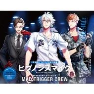 別冊カドカワScene 06【表紙:ヒプノシスマイク・MAD TRIGGER CREW】[カドカワムック]
