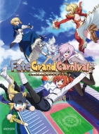 Fate/Grand Carnival 1st Season【完全生産限定版】