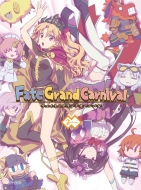 Fate/Grand Carnival 2nd Season【完全生産限定版】