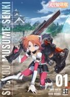 装甲娘戦機 Vol.1