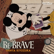 BE BRAVE (+DVD)