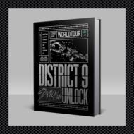Stray Kids World Tour 'District 9 : Unlock' in SEOUL (Blu-ray)