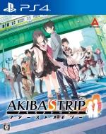 【PS4】AKIBA'S TRIP ファーストメモリー 通常版