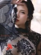 街山みほ写真集 『Scarlet』