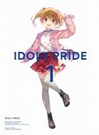 IDOLY PRIDE 1【アクリルキャラクタースタンド ブロマイド付き 特装版】