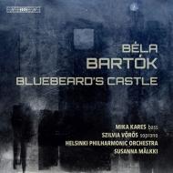 『青ひげ公の城』全曲 スサンナ・マルッキ&ヘルシンキ・フィル、ミカ・カレス、シルヴィア・ヴェレシュ、ゲーザ・シルヴァイ(2020 ステレオ)