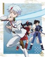 半妖の夜叉姫 Blu-ray Disc BOX 1【完全生産限定版】