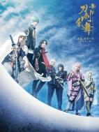 舞台『刀剣乱舞』天伝蒼空の兵-大坂冬の陣-【Blu-ray】