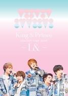 King & Prince CONCERT TOUR 2020 〜L&〜(Blu-ray)