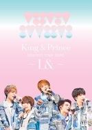 King & Prince CONCERT TOUR 2020 〜L&〜
