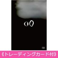 《トレーディングカード付》 00(オーツー)【限定盤】
