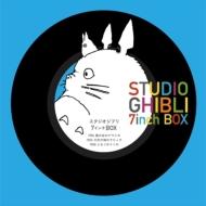 STUDIO GHIBLI 7inch BOX (再プレス/BOX仕様/5枚組/7インチシングルレコード)