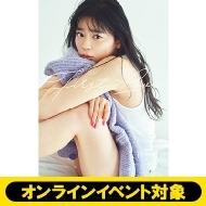 《2/27 11:00〜イベントシリアル付き》坂井仁香 1st写真集『First Love』※全額内金
