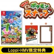 New ポケモンスナップ≪Loppi・HMV限定特典 ミニクリアファイル付き≫