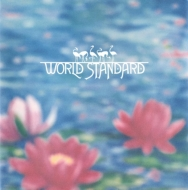 World Standard's first album to be reissued on vinyl