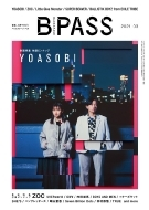 B−PASS 2021年 3月号 【表紙:YOASOBI/裏表紙:ZOC】
