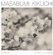 Hanamichi〜the Final Studio Recordings: ラスト ソロ〜花道 (帯付/180グラム重量盤レコード)