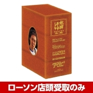 水曜どうでしょう コンプリートBOX〜Vol.6〜専用ケース [2回目受付]【受取方法:ローソン店頭受取のみ】