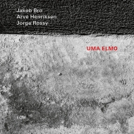 Uma Elmo (180グラム重量盤レコード/ECM)