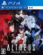 ALTDEUS: Beyond Chronos 通常版 ※PlaystationVR専用ソフト