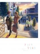 どうにかなる日々 Blu-ray Happy-Go-Lucky Edition【初回限定生産】
