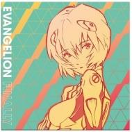 Evangelion Finally (ピンク・ヴァイナル仕様/2枚組アナログレコード)